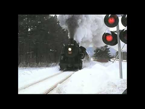 Steam In The Snow-The Conway Scenic Railroad 2008 Winter Steam Photo Special