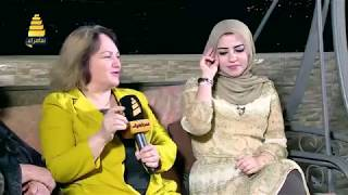 الظهيرة في رمضان | زيارة عائلة من الشيشان