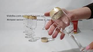 Бокал для шампанского 190мл/6 KAV22-419 Гусь хрустальный - обзор