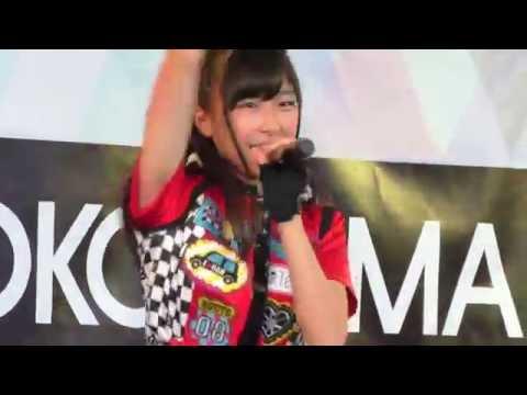 2016年9月3日 富士スピードウェイ TOYOTAガズー AKB48チーム8 1部のライブ映像です。 M2.希望的リフレイン 【参加メンバー】 横道侑里、橋本陽菜...