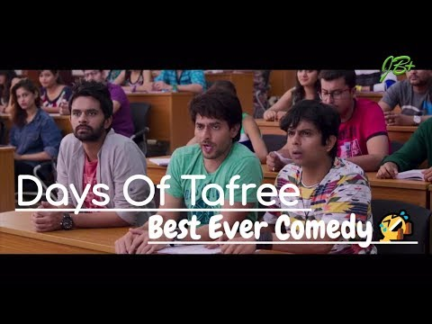 Days of Tafree Movie Best Ever Comedy Scene