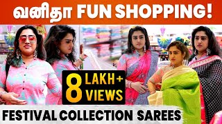 வனிதா Family Shopping in T. Nagar | Vanitha Vijayakumar | Cineulagam