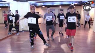 Download Video [BANGTAN BOMB] Attack on BTS at dance practice 2 MP3 3GP MP4
