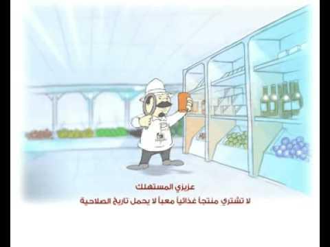 [TVC] Dubai Municipality - Food Safety Campaign 1  by O2