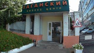Бизнес Центр Таганский, улица Марксистская дом 3 Arenda-Ofisov.ru(, 2016-08-10T21:20:27.000Z)