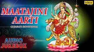 Navratri Special : Maatajini Aarti || Gujarati Devotional Songs - Audio Jukebox