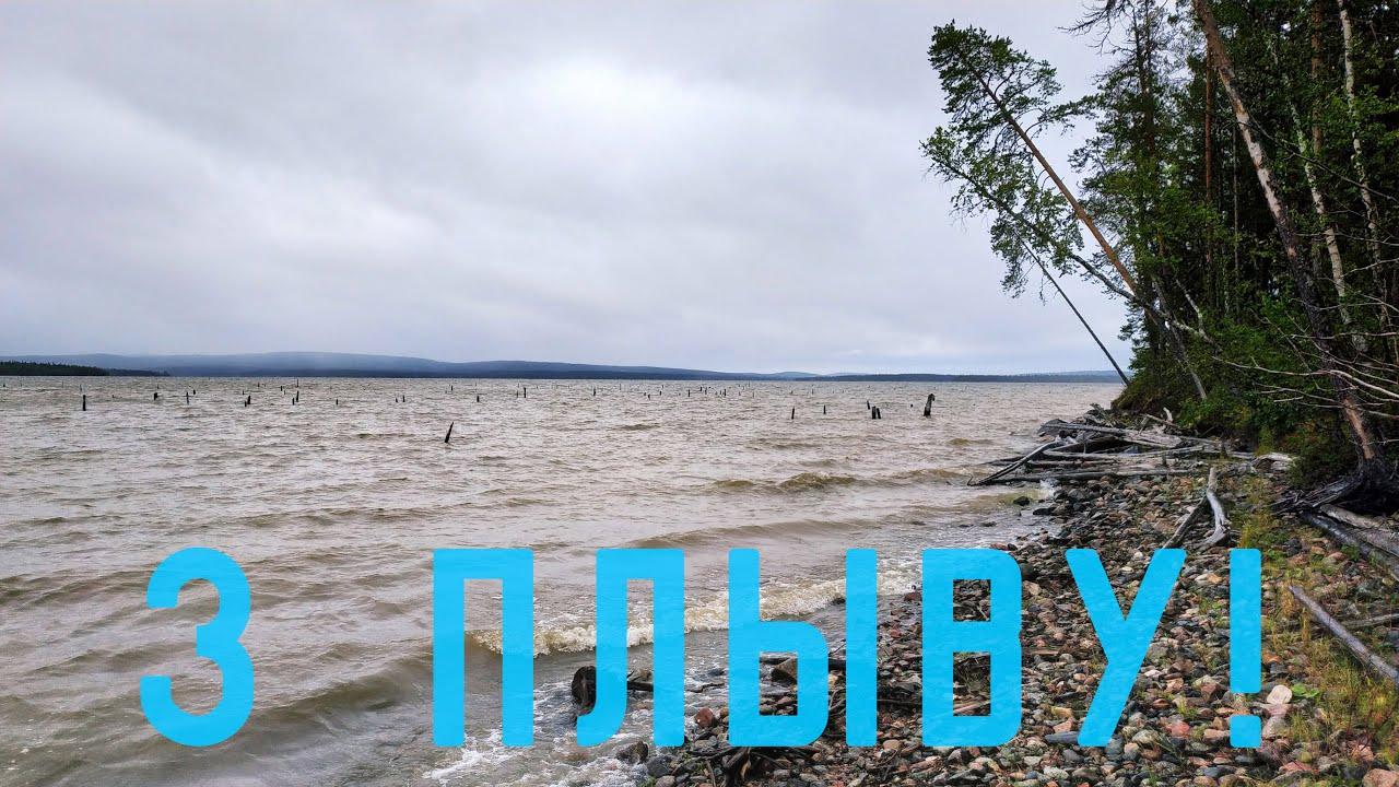Озеро Сундозеро