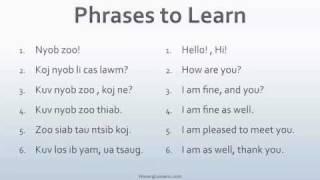 Speak Hmong 101 Lesson 1