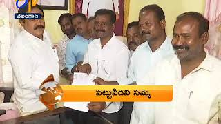 8 PM | 360 | News Headlines | 23rd October 2019 | ETV Telangana