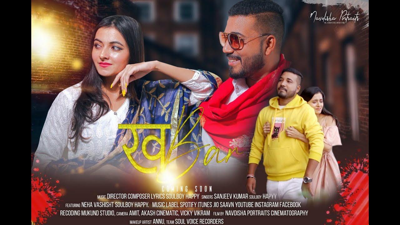 Khabar   (Official Video)   Sanjeev Kumar   New Punjabi Songs 2020   Jass Records
