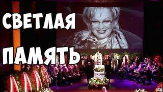 Убитая горем Пугачева не смогла подойти к Волчек в гробу!
