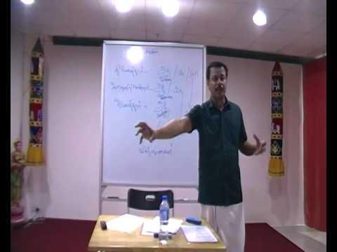 Saiva Siddhantham 2016 - Thiruvarutpayan Lesson 4 Part 2