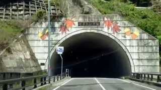 愛知県豊田市にあるメロディーロード。 稲武より国道257号線を恵那方面...