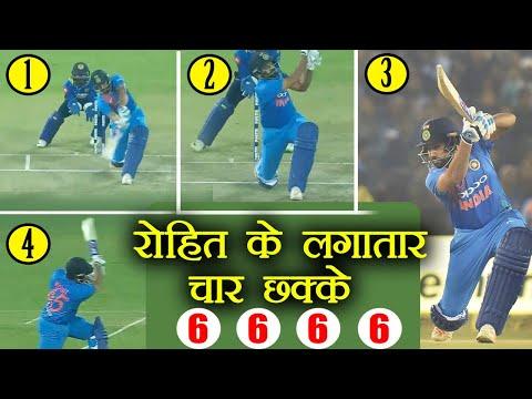 भारत बनाम SL 2 टी -20: रोहित शर्मा तिसारा परेरा की लगातार चार छक्के हथौड़ों | वनइंडिया हिंदी
