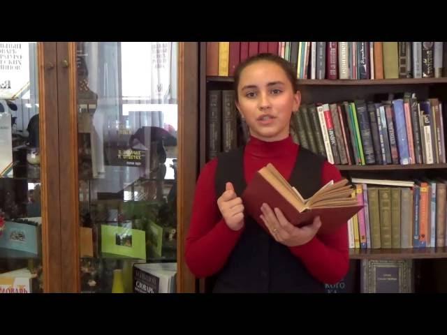 Полина Логинова читает произведение «Призраки» (Бунин Иван Алексеевич)