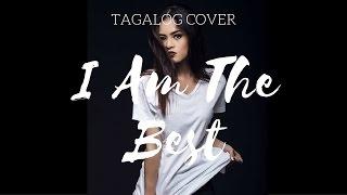 I Am The Best -2NE1 [Tagalog Cover: Ako Na Talaga]