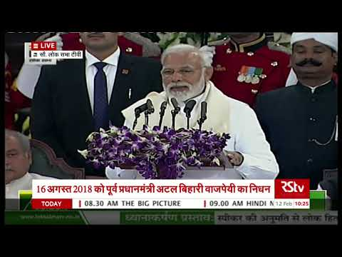PM Modi's Speech | Unveiling of late PM AB Vajpayee's portrait in Parliament