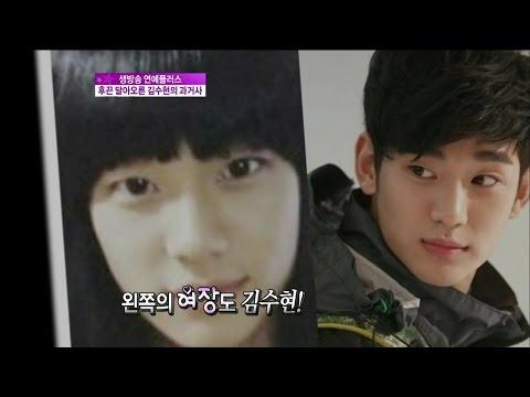 【TVPP】Kim Soo Hyun - Old Picture + NG Video, 김수현 - 과거사진 + NG 영상 @ Good Day