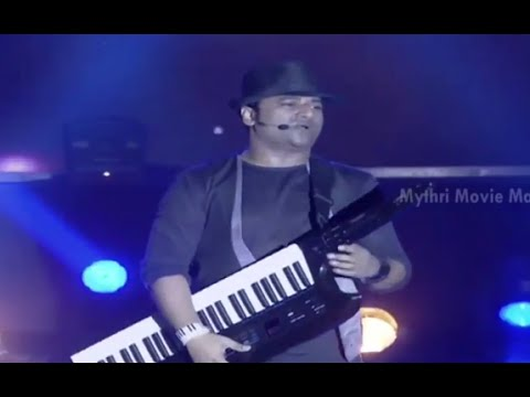 Devi Sri Prasad Live Performance | Full Video | Srimanthudu Audio Launch | Mahesh Babu