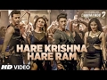 Download Commando 2: Hare Krishna Hare Ram | Vidyut Jammwal, Adah Sharma, Esha Gupta, Armaan Malik,Raftaar MP3 song and Music Video