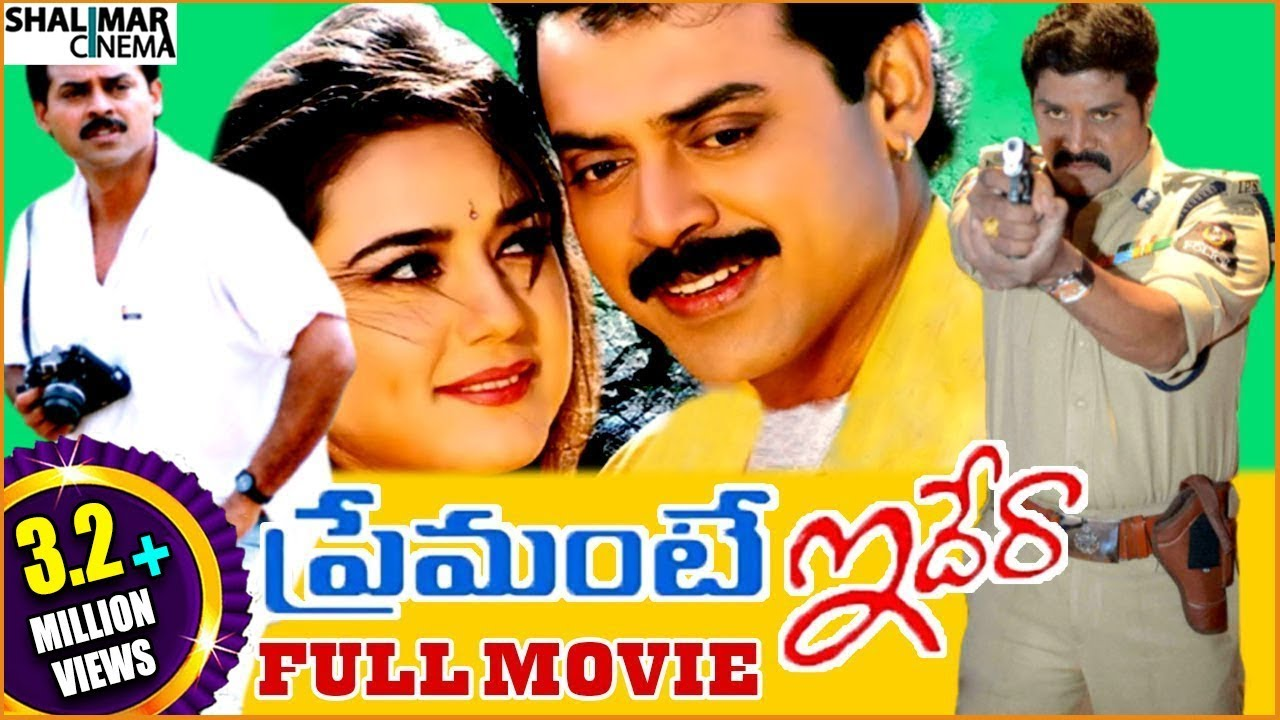 Telugu Full Length Movies Latest
