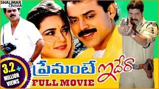 Premante Idera Telugu Full Length Movie  Venkatesh, Preity Zinta