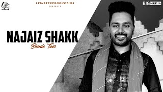 Najaiz Shak Full HD Binnie Toor Ft Mitika Kanwar JASHAN E MUBARAK New Punjabi Songs 2019
