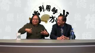 王維基的流動電視有變數,命運如何〈橋到用時方恨少〉2014-01-06 a 謎米...