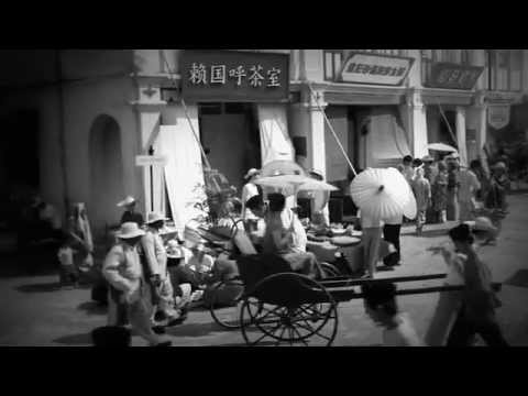 29 Februari 3D Anaglyph - Official Trailer 2012
