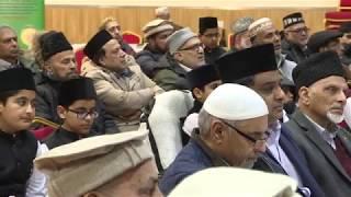 Quran Seminar held at the Baitul Futuh Mosque