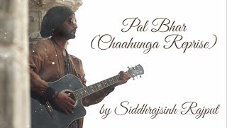 Pal Bhar (Chaahunga Reprise) | Arijit Singh | Half Girlfriend | Unplugged | By Siddhrajsinh Rajput