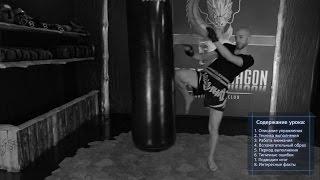 Муай-Тай (Тайский бокс) Видеоуроки | Суставные замки (Часть 2)