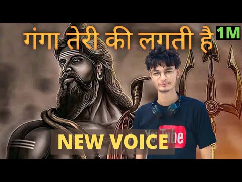 Download o bhole hum to lut gaye tere pyar mein dj REMIX | गंगा तेरी की लगती है | Place 🙏subscribe 🙏to bhole🙏