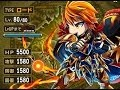 Brave Frontier RPG Gameplay HD - iPhone 5s, iPad Air, iPad Mini Retina Review (Final Fantasy style)