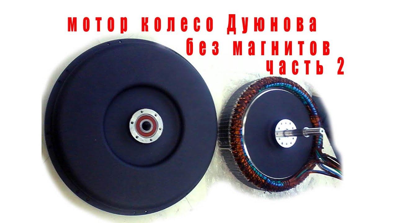 Колесо с электродвигателем для велосипеда купить оптом в розницу от официального поставщика в россии. Доступные цены на мотор-колеса. Доставка.
