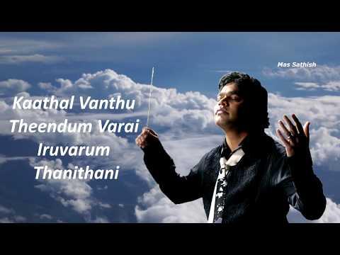 Anjali Anjali pushpanjali - Duet 1994 - AR Rahman - Tamil video song