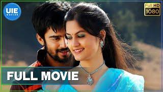 Isakki Tamil Full Movie
