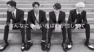 WINNER I sing this song for you 日本語字幕
