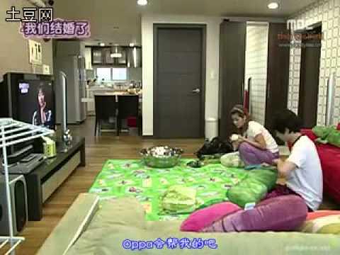 druženje s yunho i hwangbo