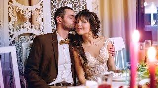 Свадьба Артема и Татьяны (Днепр)