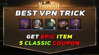PUBG MOBILE BEST VPN TRICK GET 5 CLASSIC COUPON|SILVER FRAGMENTS|25 HEROS CRATE