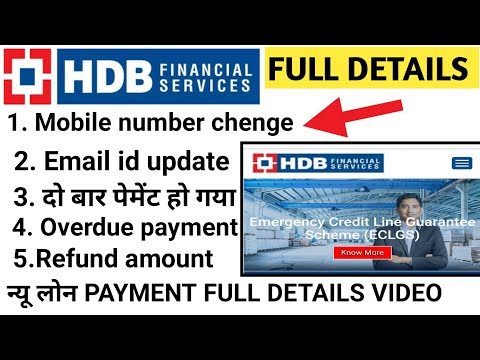 Hdb finance full details video, mobile number chenge Email ID chenge, REFUND amount 🔥