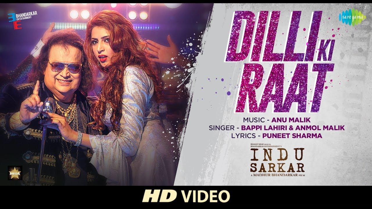 Dilli Ki Raat - Indu Sarkar (2017)