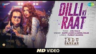 Khali Salam Dua (Full Song) | Shortcut Romeo