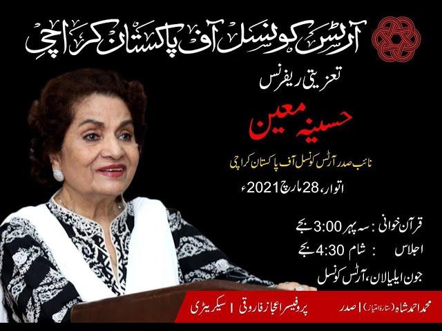 ACP Talks | Condolence Reference | Haseena Moin | Pakistani Dramatist | Scriptwriter | #acpkhi