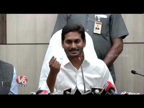 AP CM YS Jagan Mohan Reddy Speaks To Media Over AP Special Status & Navaratnalu | V6 News