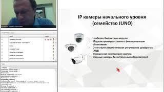 видео Alteron by Smartec