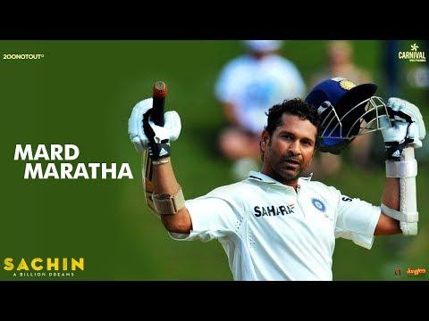 Mard Maratha | Official Video Song | Sachin A Billion Dreams | AR Ameen | Anjali Gaikwad