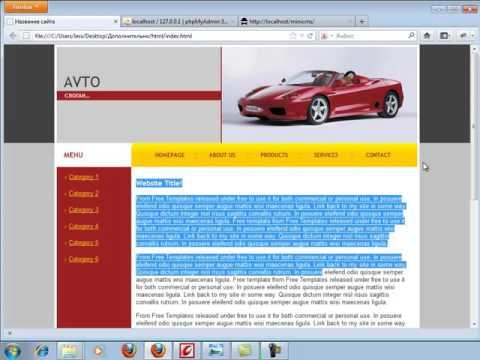 Корпоративный сайт под ключ BASIC Часть 1