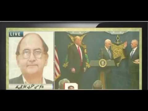 Ab Hame Trump Visa Nahi Dega